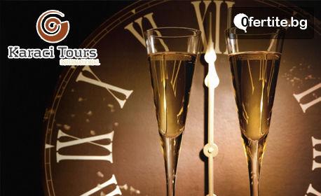 Екскурзия до Истанбул за Нова година! 3 нощувки със закуски в Хотел Dempa*** и новогодишна гала вечеря, плюс транспорт