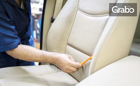 Реновация на кожен салон на лек автомобил - на предна или задна седалка, или на целия салон
