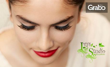 Пленителен поглед! Поставяне на мигли - косъм по косъм, 3D, 5D или 6D-8D мигли