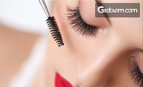 """Удължаване и сгъстяване на мигли - по метода """"косъм по косъм"""""""