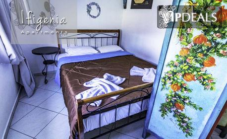 През Септември на остров Тасос! 2 или 3 нощувки за двама, Скала Потамия