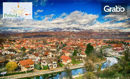 Екскурзия до Сърбия за Фестивала на Пегланата колбасица! Нощувка със