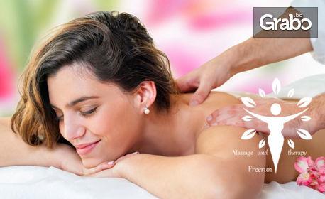 Имуностимулиращ оздравителен масаж с прополис - на гръб или на цяло тяло