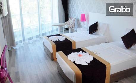 Почивка през Октомври в Сиде! 7 нощувки на база Ultra All Inclusive в хотел Raymar Resort & Aqua 5*