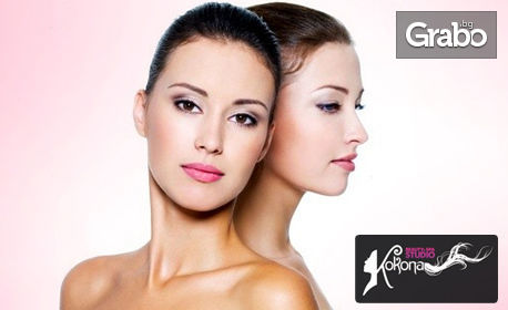 Почистване на лице с продукти ProfiDerm, плюс масаж на лице