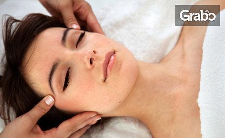 Балийски масаж на цяло тяло или подмладяваща терапия за лице и тяло