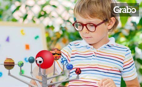 """Детска игра """"Слънчева система - планети за оцветяване"""""""