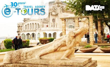 Посети Румъния! Еднодневна екскурзия до Констанца и Мамая на 28 Септември