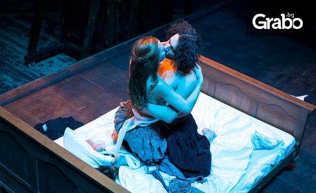 """Спектакълът """"Влюбеният Шекспир"""" на 30 Януари"""