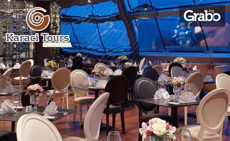 Петзвездна Нова година в Истанбул! 2, 3 или 4 нощувки със закуски в Pullman Istanbul Hotel & Convention Center Hotel*****