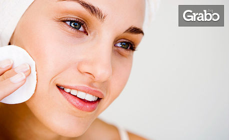 Хидратираща или регенерираща терапия за лице с невен, колаген и витамин С