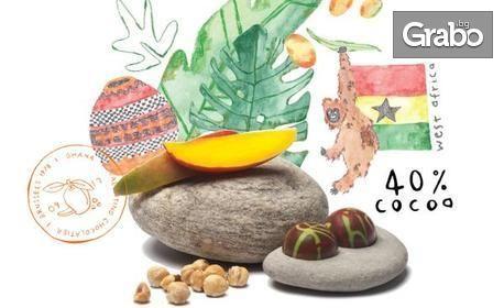 """Кутия """"Around the world"""" със специална селекция белгийски бонбони с какао от различните краища на света"""