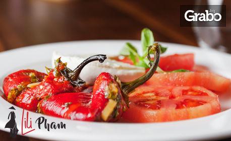 Традиционен вкус! Българско меню със салата, плюс основно ястие и десерт