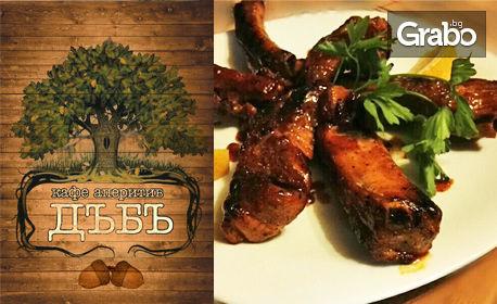 Половин килограм пилешки хрупкави крилца или свински ребърца BBQ