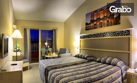 Почивка в Кушадасъ! 5 нощувки на база All Inclusive в Хотел Ephesia Holiday Beach Club