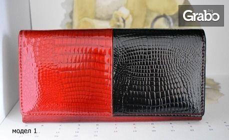 Дамско портмоне от естествена кожа в червен или черен цвят - модел по избор