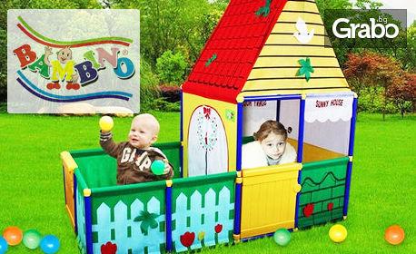 Сглобяема къща с двор