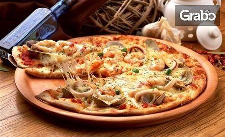 Пица по избор