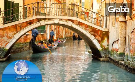 5-дневна екскурзия до Венеция! 2 нощувки със закуски, плюс транспорт