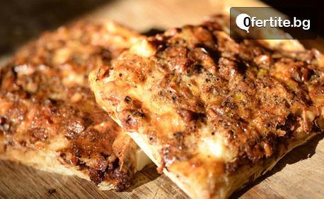 1кг вкусно хапване за вкъщи! Баница по избор - с масло и сирене или с праз и орехи