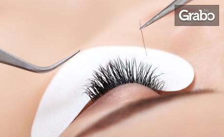 """Поставяне на мигли по метода """"косъм по косъм"""" или сгъстяване с 3D или 6D метод Rusian Volume Lashes"""