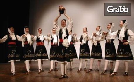 4 посещения на народни танци за начинаещи или на bodyballet