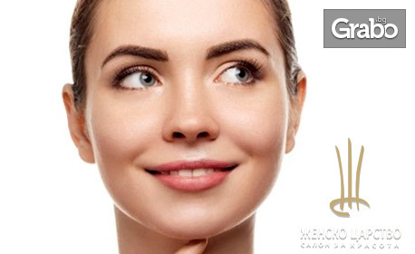 HIFU процедура с високо интензивен фокусиран ултразвук на лице, шия и деколте