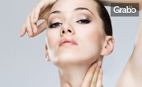Терапия на околоочен контур, ултразвуково, мануално почистване или микродермабразио, плюс маска