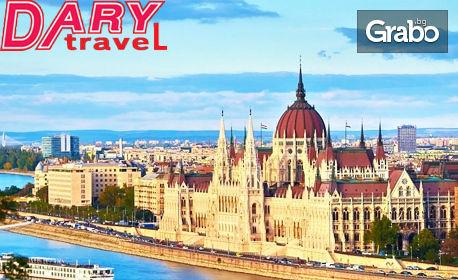 През Октомври в Будапеща! 2 нощувки със закуски, плюс транспорт и възможност за Виена
