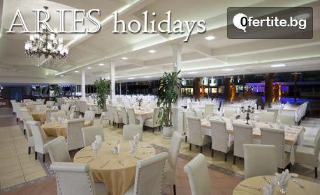 Майски празници в Дидим! 5 нощувки на база All Inclusive в Didim Beach Elegance*****