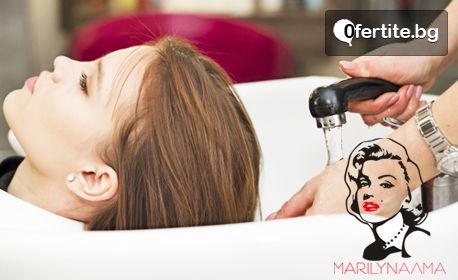 Арганова или кератинова терапия за коса и оформяне на прическа - без или със подстригване