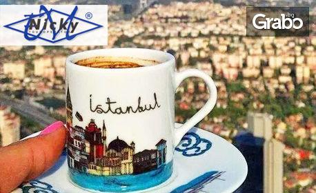 Опознай Истанбул и Одрин! 2 нощувки със закуски в хотел 3*, плюс