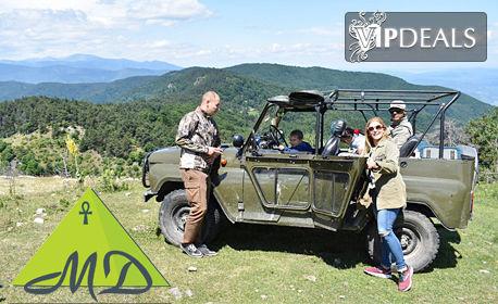 4 часа приключение из Родопите! Сафари с руски джип за до петима край Велинград, с професионален водач