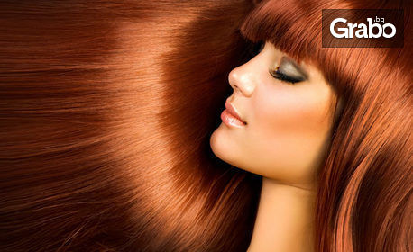 Ламиниране на коса с инфраред преса и бамбукова терапия, плюс подстригване и оформяне