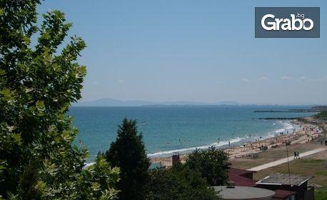 На море между Равда и Несебър! 5 или 7 нощувки със закуски, обеди и вечери - на 50 метра от плажа