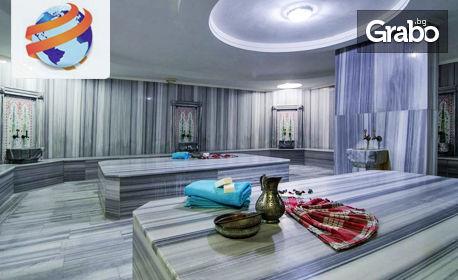 Морски релакс в Кушадасъ през 2020г! 7 нощувки на база All Inclusive в Хотел Sea Pearl****
