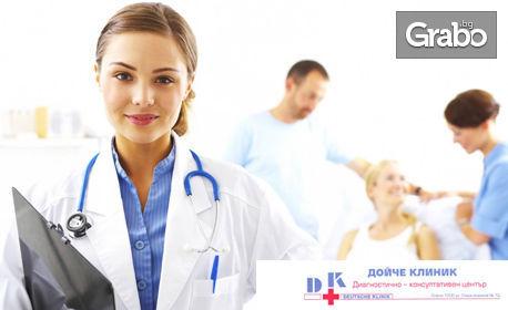 Ехография на коремни органи, плюс консултативен преглед, или мамологичен преглед с ехомамография