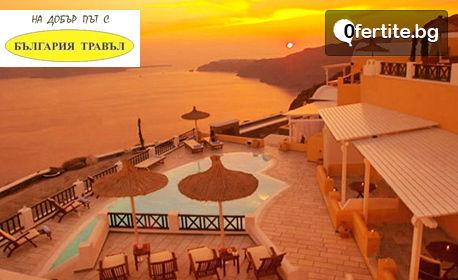 Лятна почивка в Санторини и Атина! 6 нощувки със закуски и транспорт