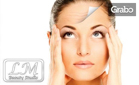 Безиглена мезотерапия на лице, плюс микродермабразио
