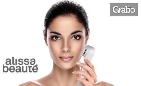 Anti-age масаж на лице, шия и деколте или ултразвуков пилинг с оксигениращ серум
