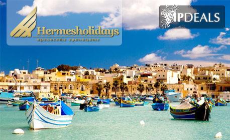 През Ноември екскурзия до Малта! 3 нощувки със закуски в The St. George's Park Hotel *** в Сейнт Джулианс и самолетен транспорт