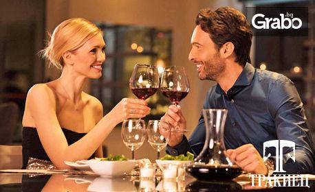 За Свети Валентин в Житница! Нощувка за двама със закуска и гурме вечеря с бутилка вино