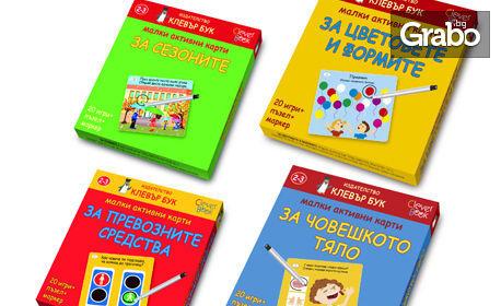 За децата! 3 комплекта смях карти с животни, професии и спортове или 4 комплекта малки развиващи карти