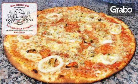 Голяма или семейна пица за вкъщи с основа по избор и безплатна доставка