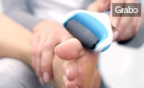 Автоматична електрическа пила за пети или 2 броя резервни ролкови глави за нея