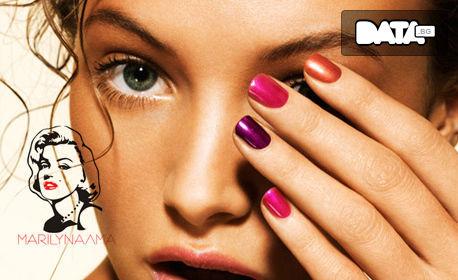 IBX терапия за заздравяване на ноктите - без или със маникюр с гел лак