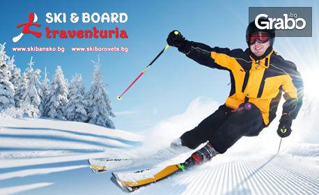 Ваксиране или заточване на кант на ски, базов или пълен сервиз - в Банско