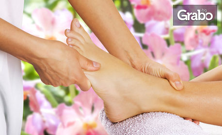 Лечебен масаж на цяло тяло с 24 билки, плюс рефлексотерапия на стъпала, ръце и скалп