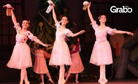 """Балетният спектакъл """"Лешникотрошачката"""" - на 12 Февруари"""