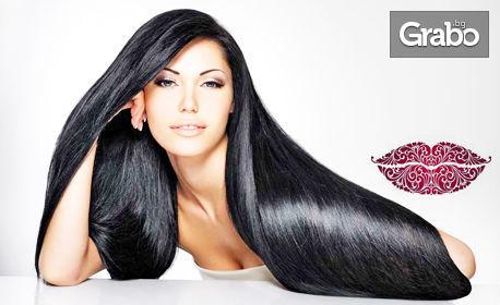 Терапия за коса по избор - кератинова, арганова или шоколадова